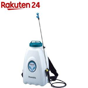 マキタ 充電式噴霧器 MUS153DSH(1台)【マキタ】