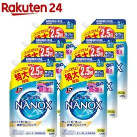 トップ スーパーナノックス 高濃度 洗濯洗剤 液体 詰め替え 特大(900g*6袋セット)【スーパーナノックス(NANOX)】