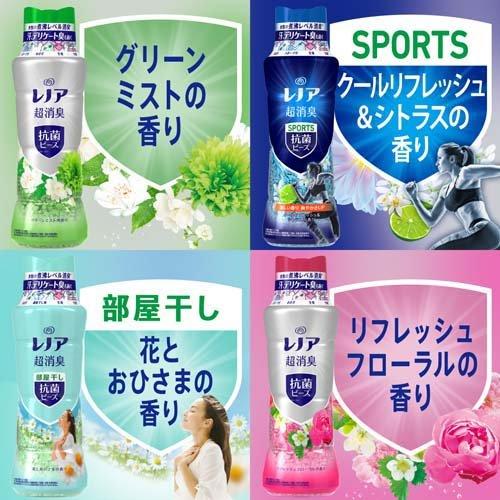 レノア超消臭抗菌ビーズリフレッシュフローラルの香りつめかえ用