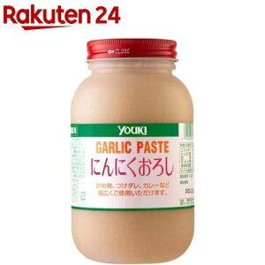 ユウキ食品 業務用 にんにくおろし(1kg)【spts11】【ユウキ食品(youki)】