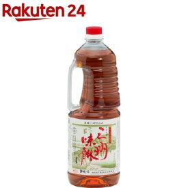 角谷文治郎商店 有機三州味醂 ペットボトル(1.8L)【三州三河みりん】