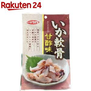 【訳あり】味のドウナン いか軟骨 甘酢味(57g)