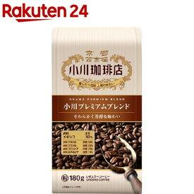 小川珈琲 プレミアムブレンド 粉(180g)【小川珈琲店】[コーヒー]