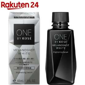 ONE BY KOSE メラノショット ホワイト D レギュラー レフィル(40ml)【cosme_210302】【ONE BY KOSE(ワンバイコーセー)】