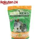 猫砂 フレッシュニュース(10ポンド(約4.5kg))