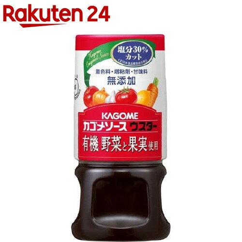 カゴメ 有機野菜と果実使用 ウスター(160mL)