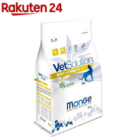 VetSolution 食事療法食 猫用 尿中シュウ酸塩サポート(1.5kg)【monge】[キャットフード]