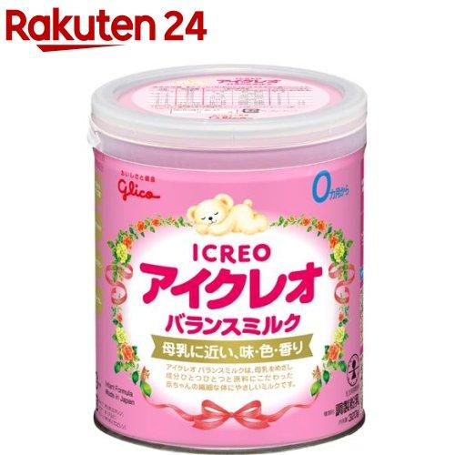 アイクレオのバランスミルク(320g)【KENPO_09】【イチオシ】【アイクレオ】