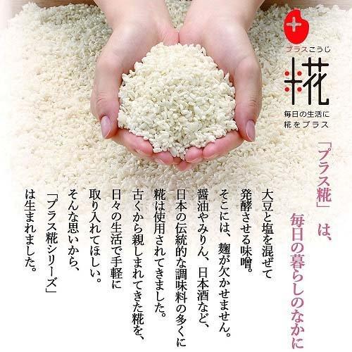 マルコメプラス糀米糀からつくった甘酒LL