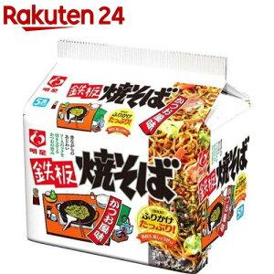 鉄板焼そば かつお風味(5食入)