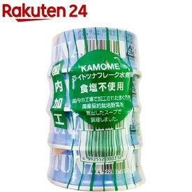 ライトツナフレーク 食塩不使用 水煮(80g*4缶)【かもめ屋】[缶詰]