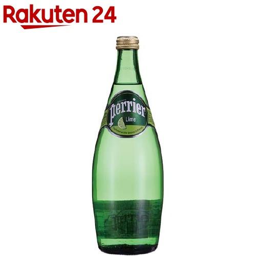 ペリエ ライム(無果汁・炭酸水)(750mL*12本入)【ペリエ(Perrier)】[ミネラルウォーター 水]