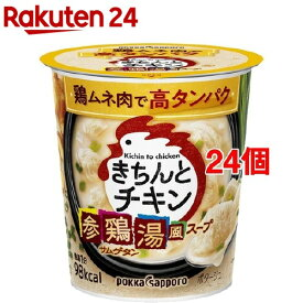 きちんとチキン 参鶏湯風スープ(24個セット)【ポッカサッポロ】