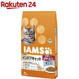 アイムス 成猫用 インドアキャット まぐろ味(5kg)【m3ad】【dalc_iams】【アイムス】[キャットフード]