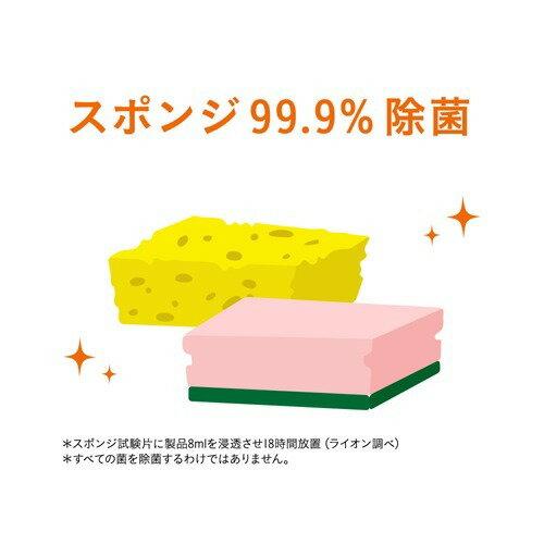 チャーミーマジカ酵素プラスフレッシュグリーンアップルの香り詰替