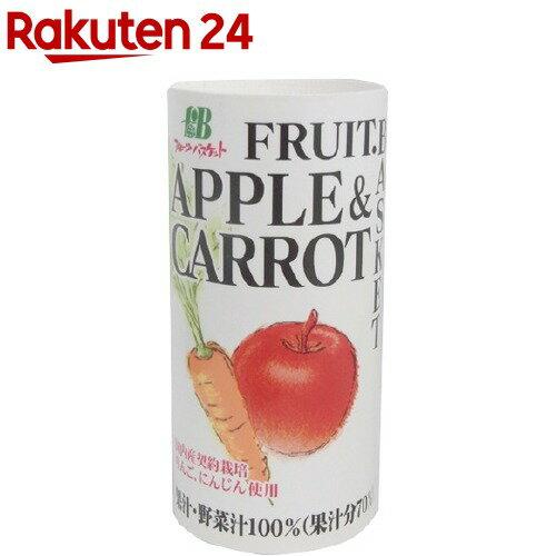 フルーツバスケット アップル&キャロットジュース(195g)【フルーツバスケット】
