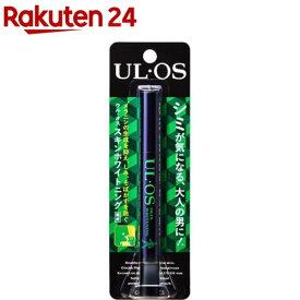 ウルオス(UL・OS/ウル・オス) 薬用スキンホワイトニング(1本入)【evm_uv13】【ウルオス(UL・OS)】