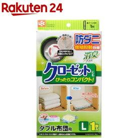 クローゼット用防ダニ消臭ふとん圧縮袋マチ付L(1枚入)【レック】