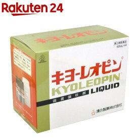 【第3類医薬品】キヨーレオピンw(60ml×4本)【キヨーレオピン】