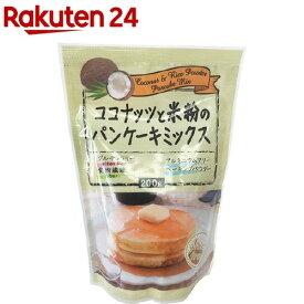 ココナッツと米粉のパンケーキミックス(200g)