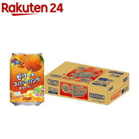 ぷるっシュ!!ゼリー*スパークリング オレンジ(280g*24本入)【ダイドー】