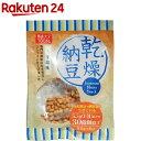 乾燥納豆 うす塩味(5.5g*8包)【タコー】