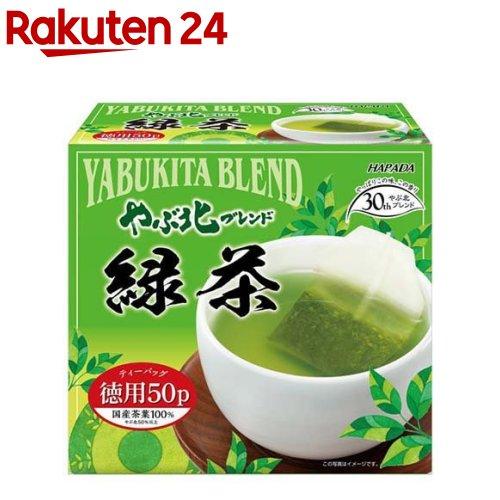 やぶ北ブレンド緑茶ティーバッグ