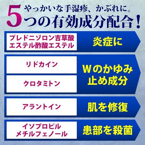 メンソレータムメディクイック軟膏R(セルフメディケーション税制対象)