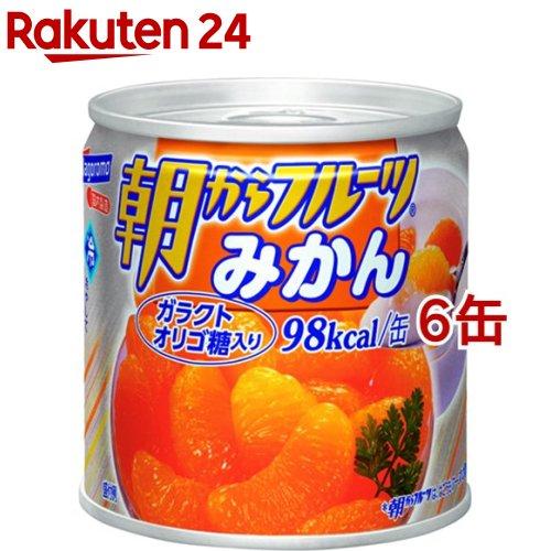 朝からフルーツ みかん*6コ(190g6コセット)【朝からフルーツ】