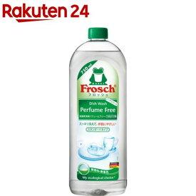 フロッシュ 食器用洗剤 パフュームフリー スタンダードタイプ(750ml)【フロッシュ(frosch)】