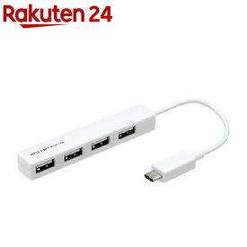 ナカバヤシ TypeC USB2.0 4Pハブ UHーC2394W(1コ入)