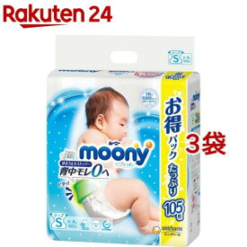 ムーニー エアフィット テープ Sサイズ(105枚入*3袋セット)【ムーニー】