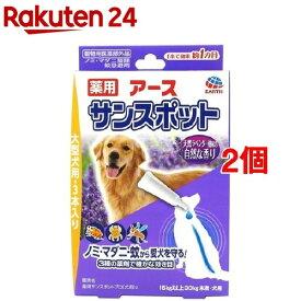 薬用 アース サンスポット ラベンダー 大型犬用(3本入*2コセット)【サンスポット】[ノミダニ 駆除]