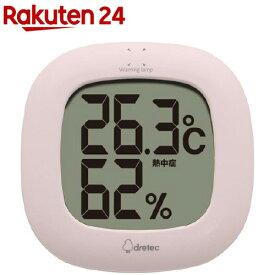 ドリテック デジタル温湿度計 ルミール ピンク O-295PK(1台入)【ドリテック(dretec)】