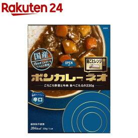 ボンカレーネオ 濃厚スパイシー辛口(230g)【ボンカレー】