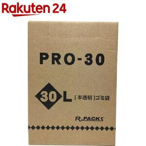 アルフォーインターナショナル PRO-30 箱型 半透明ゴミ袋 30L PR-332(100枚入)