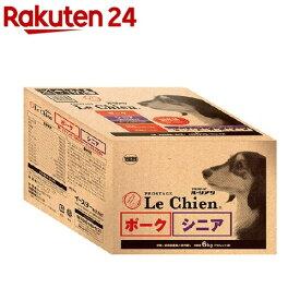 プロステージ ルシアン ポーク シニア(6kg)【プロステージ】[ドッグフード]