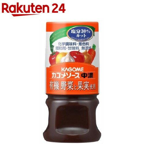 カゴメ 有機野菜と果実使用 中濃(160mL)【カゴメソース】