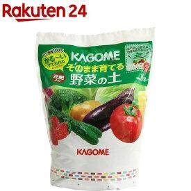 プロトリーフ KAGOME そのまま育てる野菜の土(15L)【プロトリーフ】