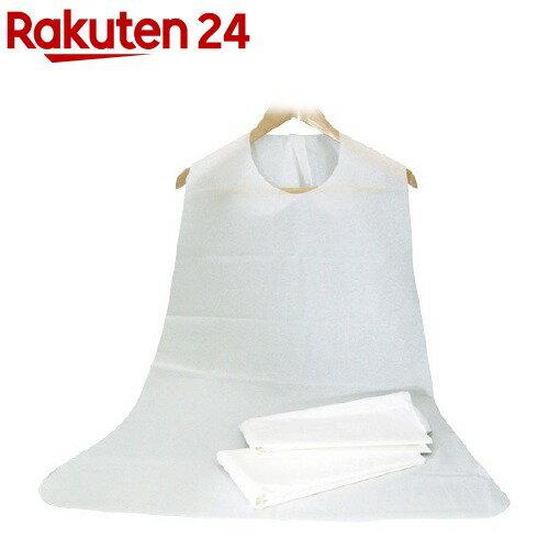 使い捨て防水エプロンKN-932