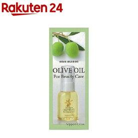 オリーブマノン 化粧用オリーブオイル(30ml)【オリーブマノン】