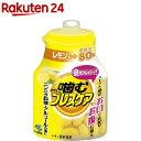 小林製薬 噛むブレスケア レモンミント(80粒入)【イチオシ】【ブレスケア】