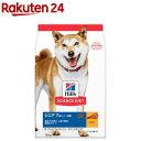 サイエンスダイエット シニア 小粒 高齢犬用(12kg)【dalc_sciencediet】【サイエンスダイエット】[ドッグフード]