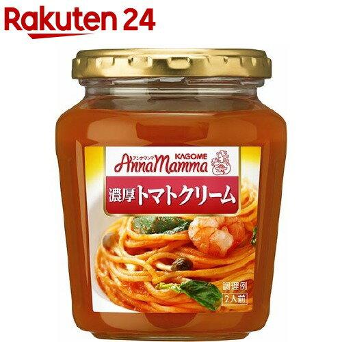 カゴメ アンナマンマ 濃厚トマトクリーム(240g)【アンナマンマ】