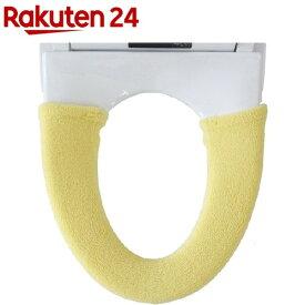 ボタニカルガーデン 洗浄暖房型専用 便座カバー イエロー(1枚)【ボタニカルガーデン】