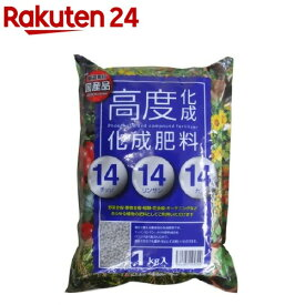 高度化成肥料 14-14-14(1kg)【三菱(MITSUBISHI)】