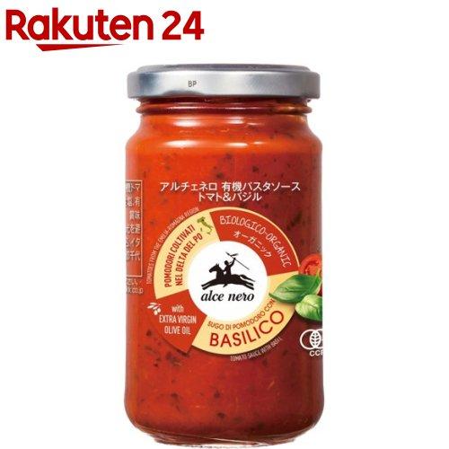 アルチェネロ 有機パスタソース トマト&バジル(200g)【アルチェネロ】