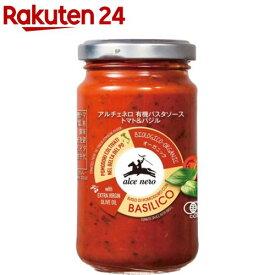 アルチェネロ 有機パスタソース トマト&バジル(200g)【org_4_more】【アルチェネロ】