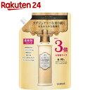 ラボン 柔軟剤 シャイニームーンの香り 詰め替え 大容量3倍サイズ(1440ml)【ラボン(LAVONS)】