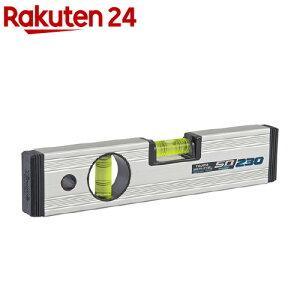 タジマ マグネット付 ボックスレベル スタンダード 230mm BX2-S23M(1本)【タジマ】